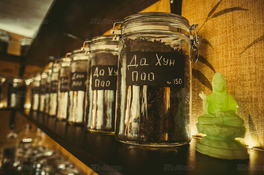 Меню кафе Нака чай на улице Чайковского