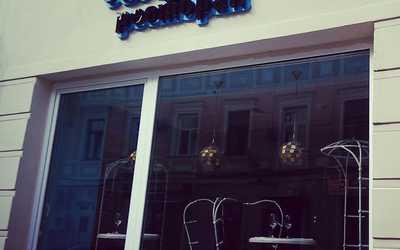 Банкетный зал ресторана Голубка на улице Покровка