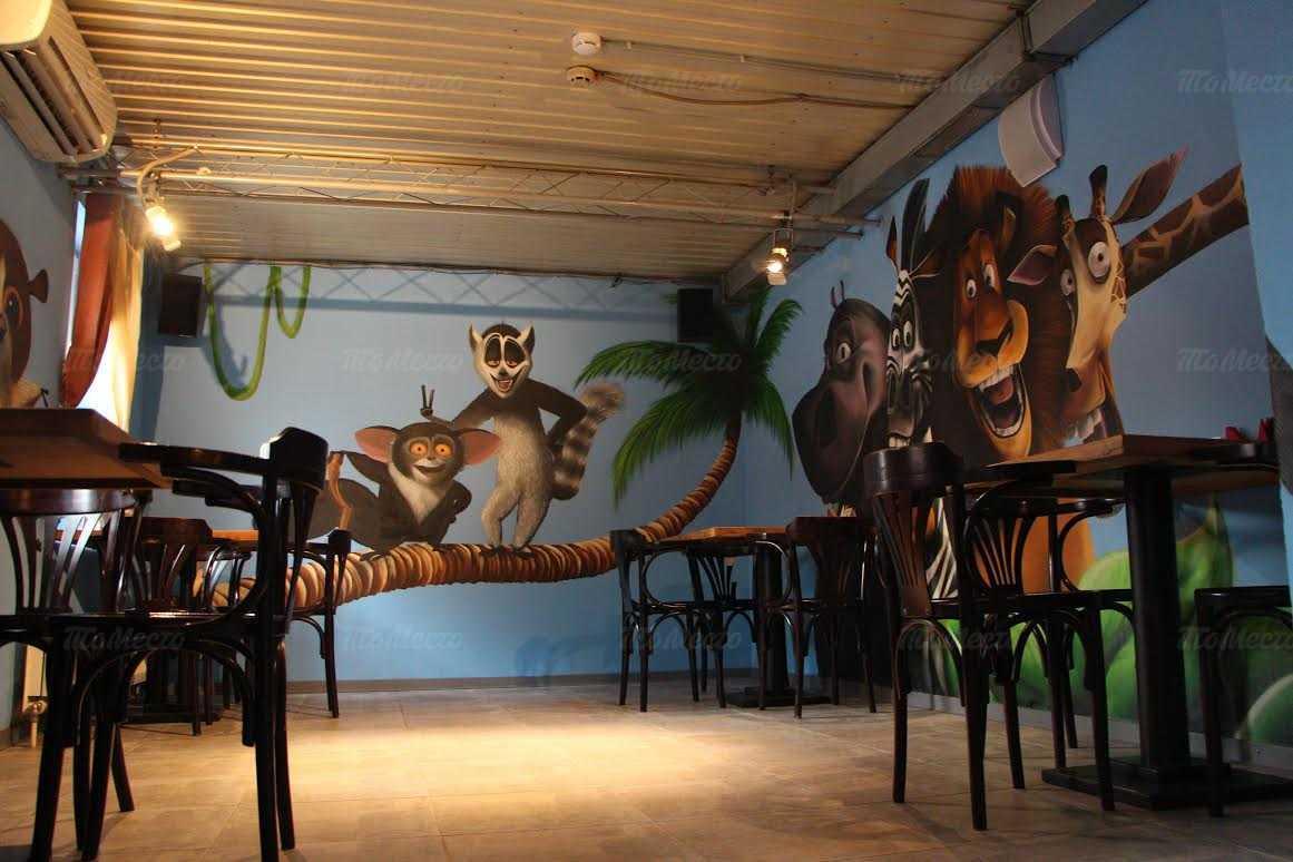 Меню бара, кафе Стоп Кадр на улице Лескова