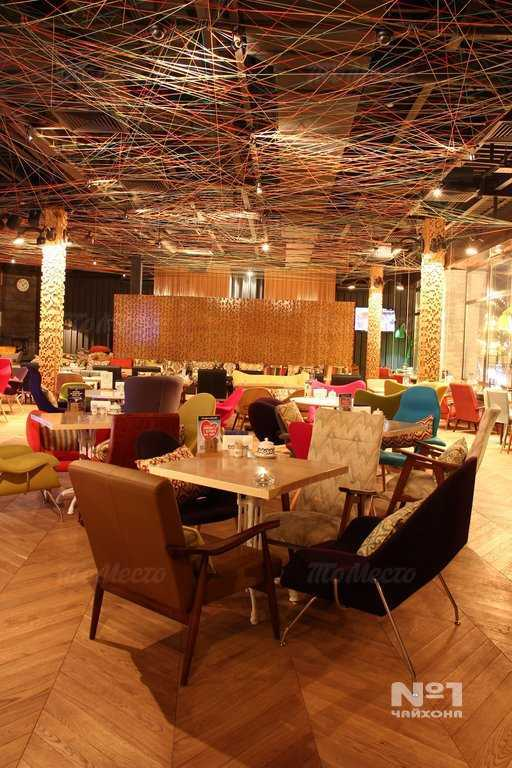 Меню ресторана Чайхона №1 на улице Алабяна