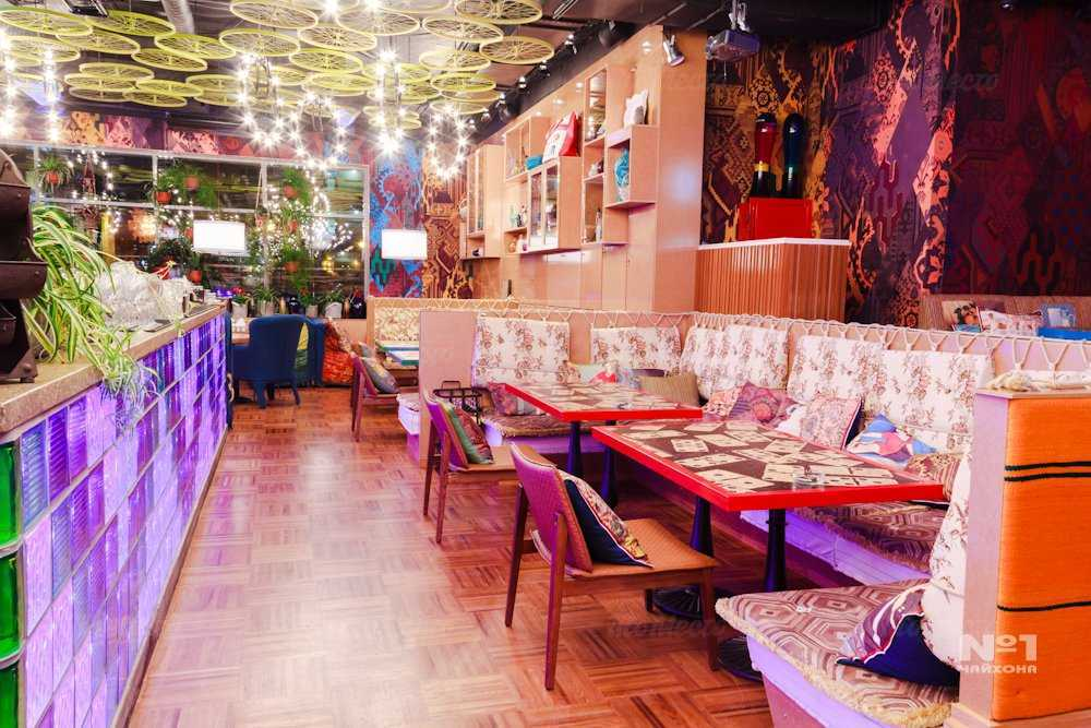 Меню ресторана Чайхона №1 на Мичуринском проспекте