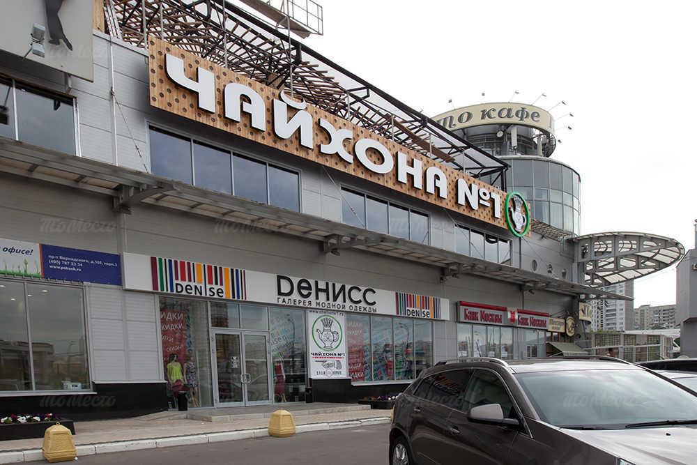 Меню ресторана Чайхона №1 на проспекте Вернадского