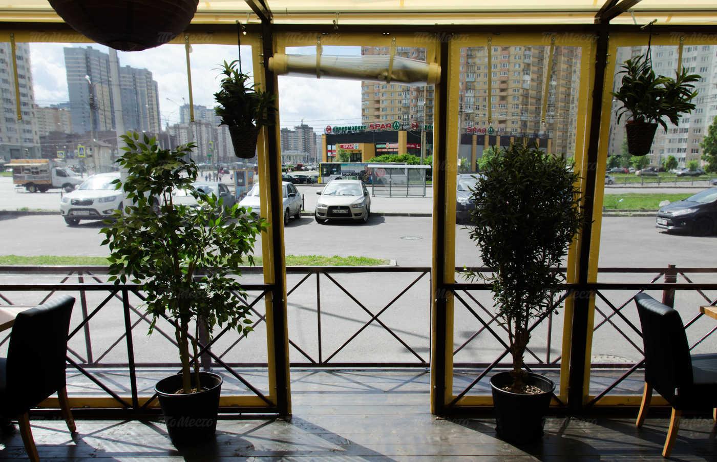 Меню ресторана Глобус на Туристской улице