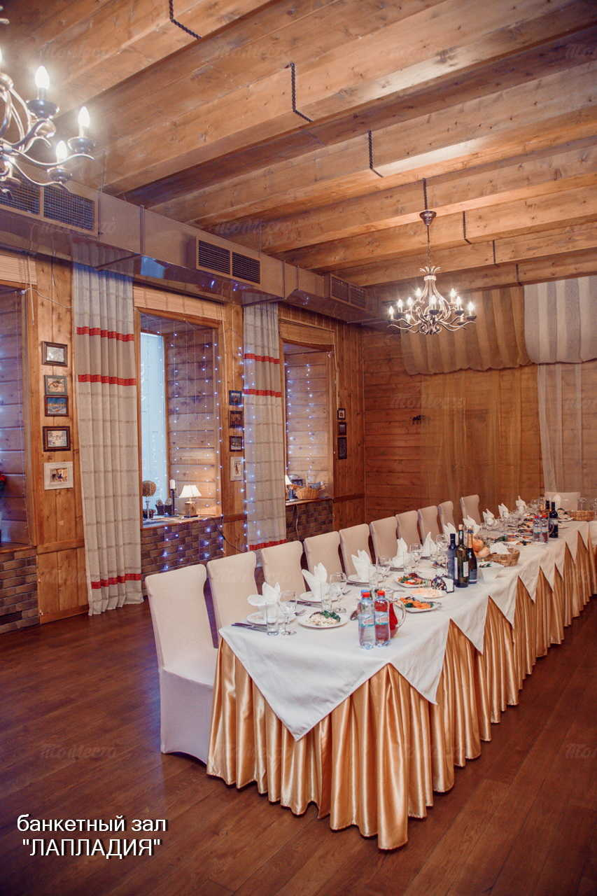 Меню ресторана Лапландия на 5-й Советской улице