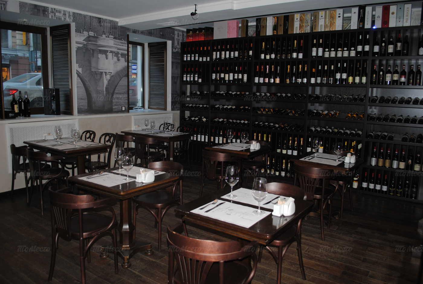 Меню бара, ресторана TerraVino (ТерраВино) на улице Восстания