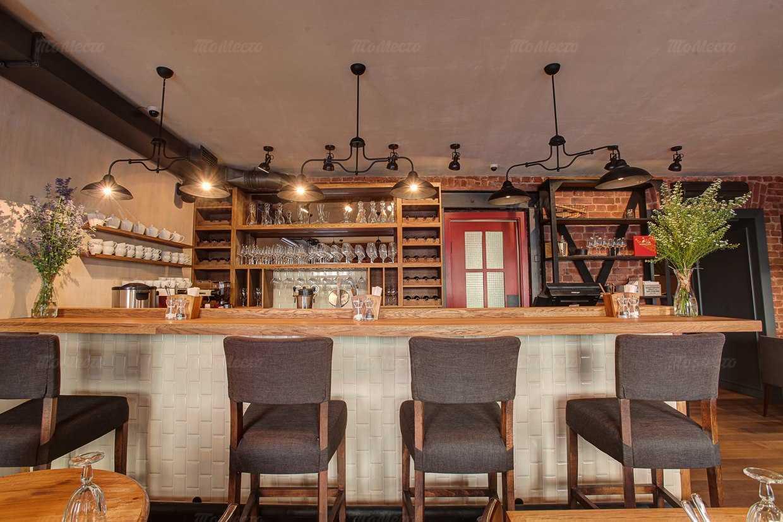 Меню бара, ресторана Tatin (Татин) на Малом проспекте П.С.