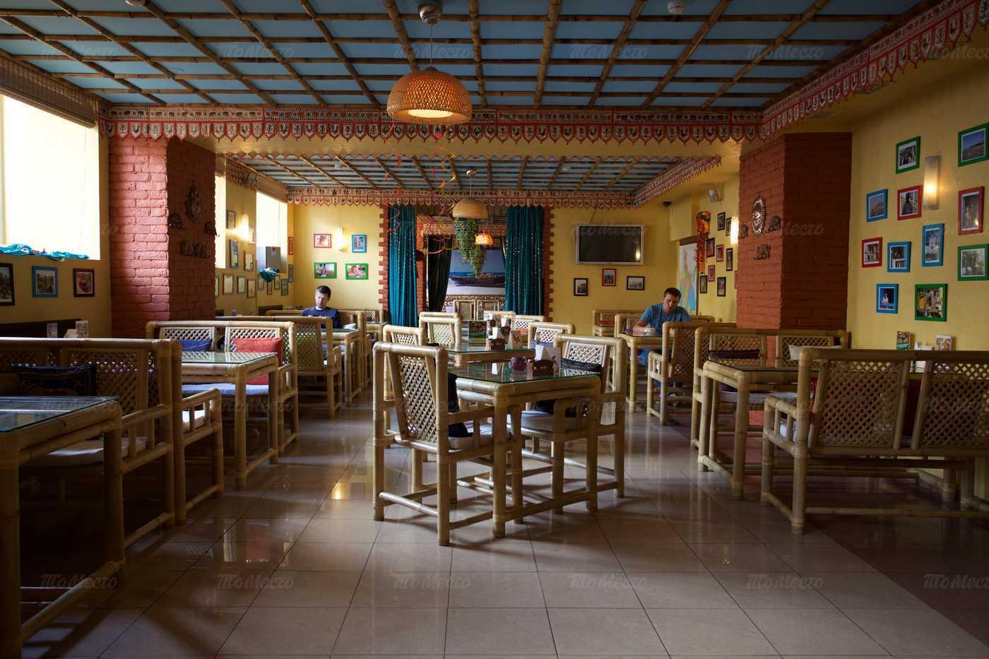 Меню кафе, ресторана Go Goa (Гоу Гоа) в набережной канале Грибоедовой