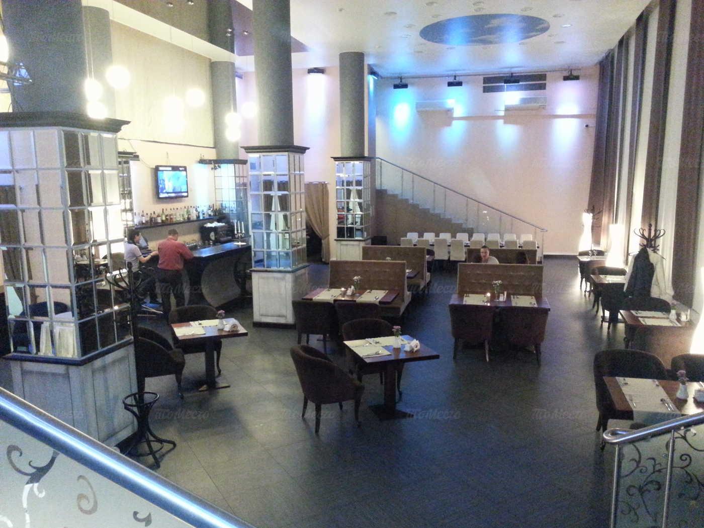 Меню кафе MAESTRO CAFE (Маэстро) на Восточной улице