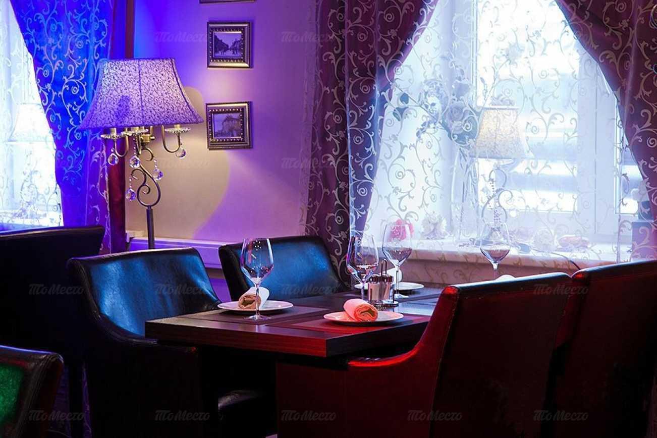 Меню кафе Альбомъ на Новой Басманной улице