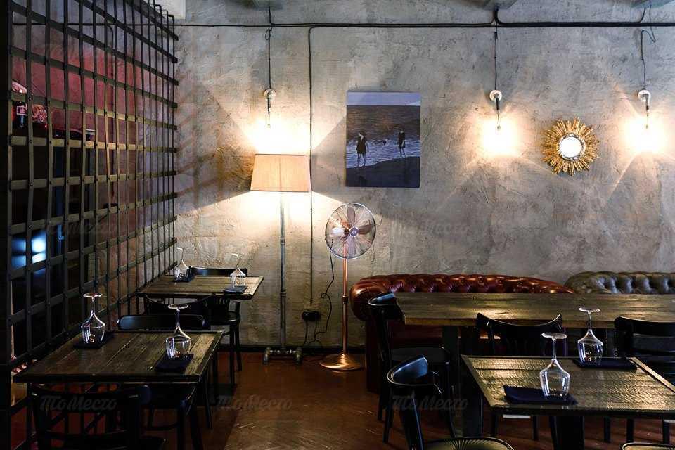 Меню бара, ресторана Винный Шкаф на улице Рубинштейна