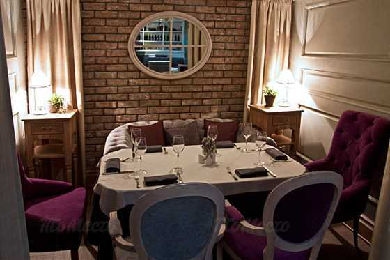 Меню ресторана Largo (Ларго) на Ленинском проспекте