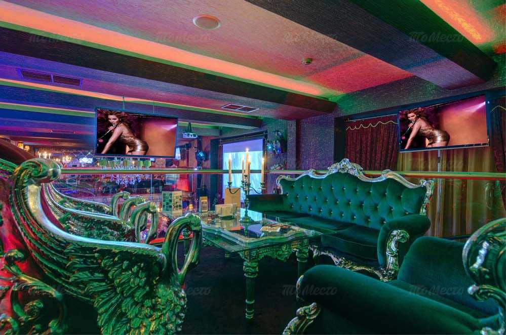 Меню караоке клуба, ресторана Esperanto Lounge на Вятской улице