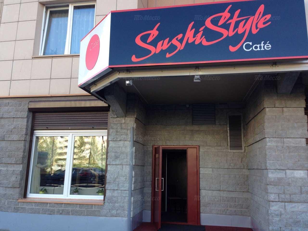Меню кафе Sushi Style Cafe (Суши Стайл Кафе) на Яхтенной улице
