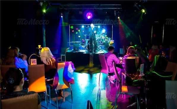 Меню ночного клуба, ресторана Вавилон на Российском проспекте
