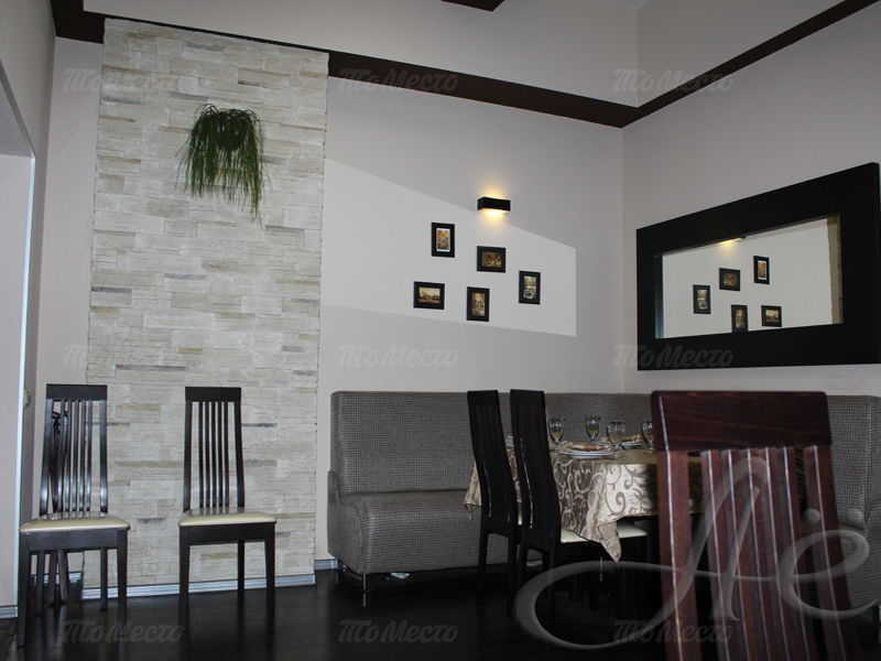 Меню кафе, ресторана Aё на Ленинградском проспекте