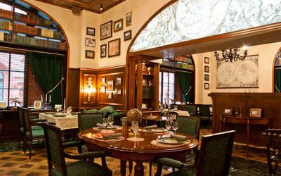 Банкетный зал ресторана Российское географическое общество на Новой площади
