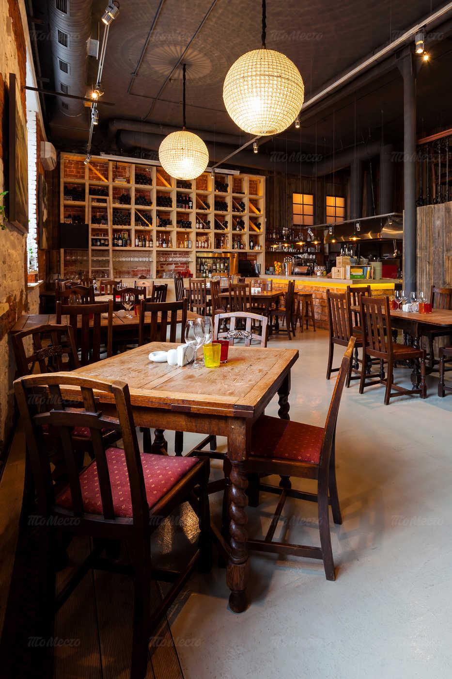 Меню ресторана Primitivo (Примитиво) на Болотной набережной