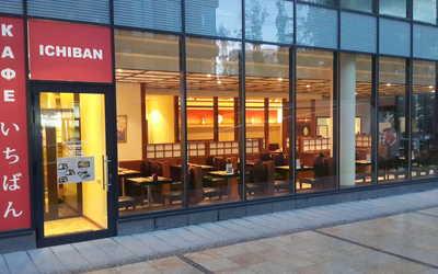 Банкетный зал ресторана Ичибан Боши (Ichiban Boshi) на Ленинградском проспекте