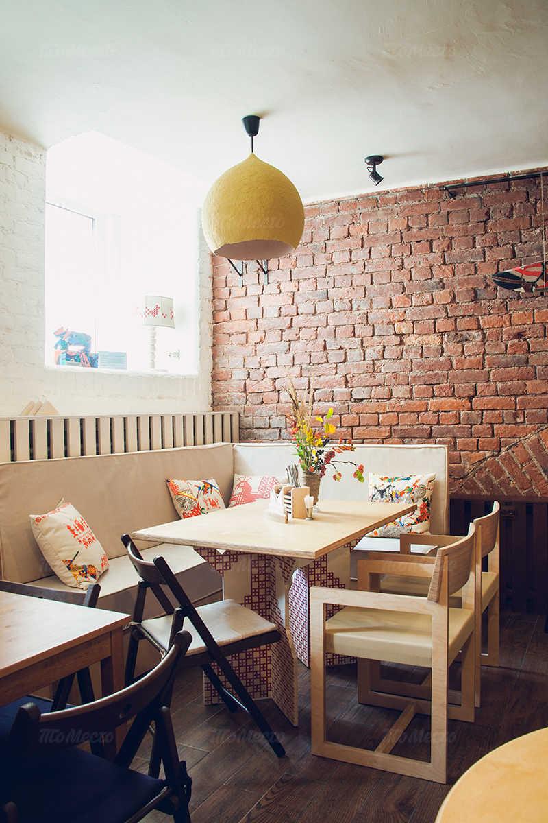 Меню кафе Дуня в Тучкове переулок