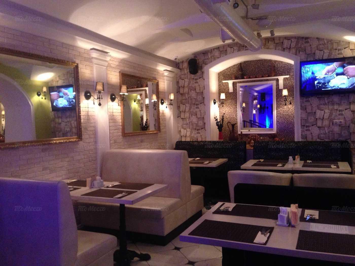 Меню ресторана Кин-Дза-Дза на Мясницкой улице
