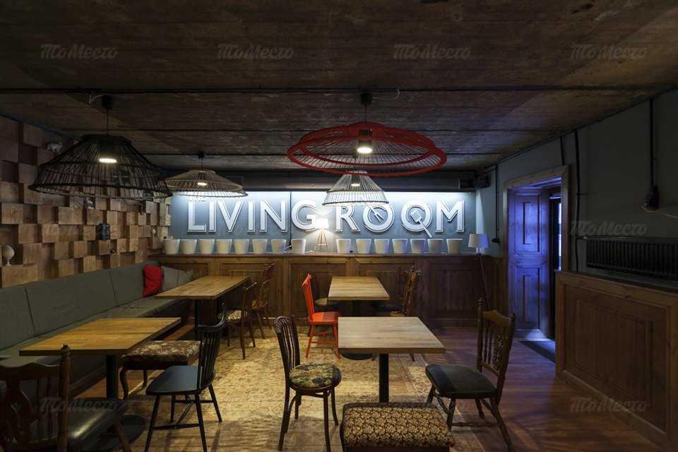 Меню бара, кафе The Living Room в Большой Зеленине улица
