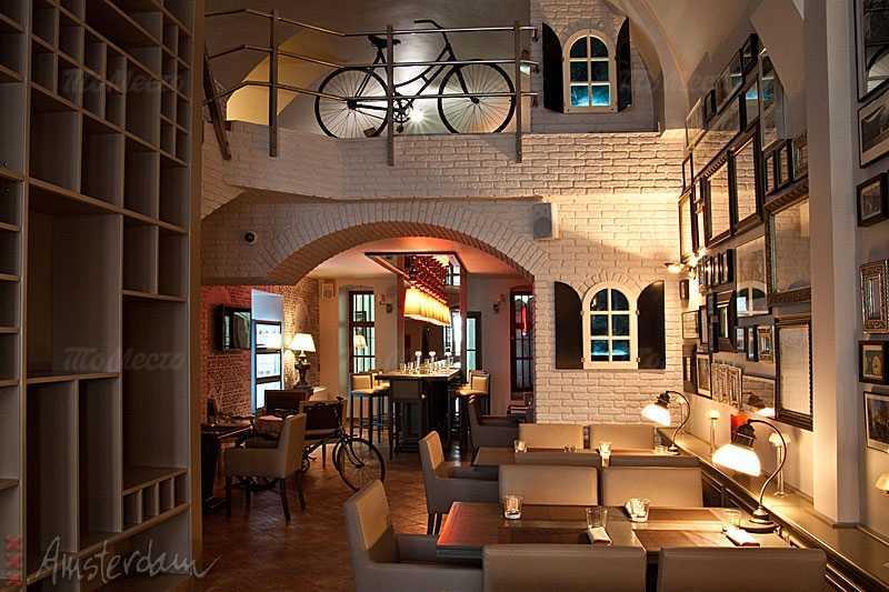 Меню ресторана Амстердам на Ильинке