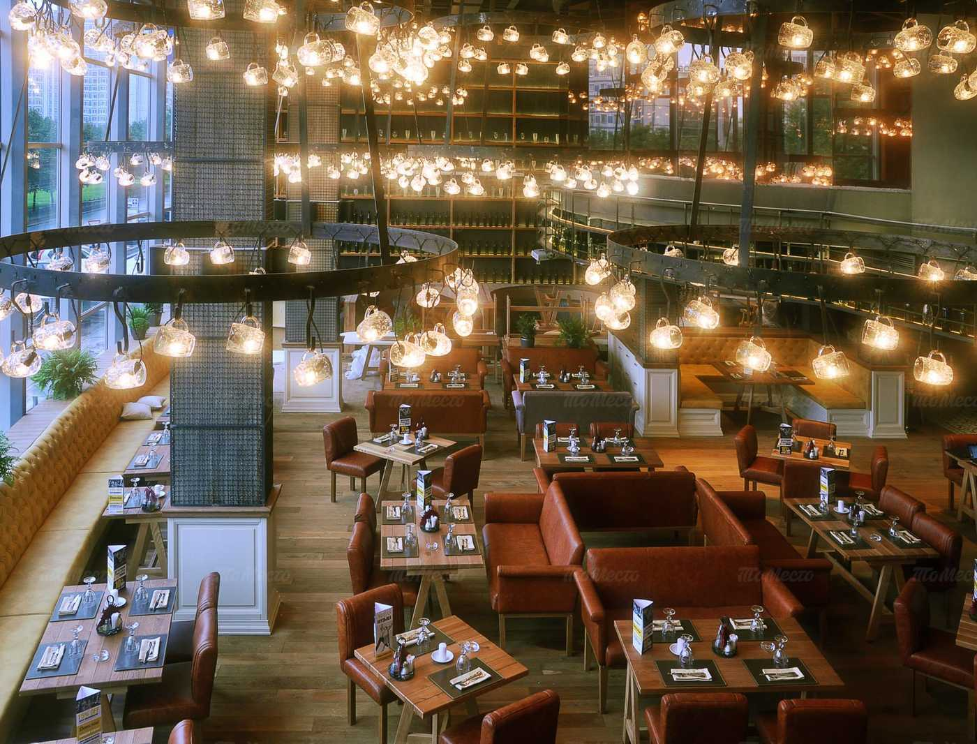 Меню ресторана Ян Примус на Осеннем бульваре