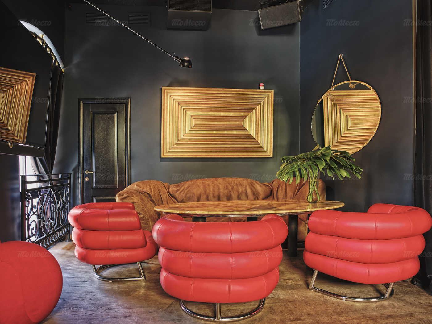 Меню бара, ресторана FF Bar на улице Тимура Фрунзе