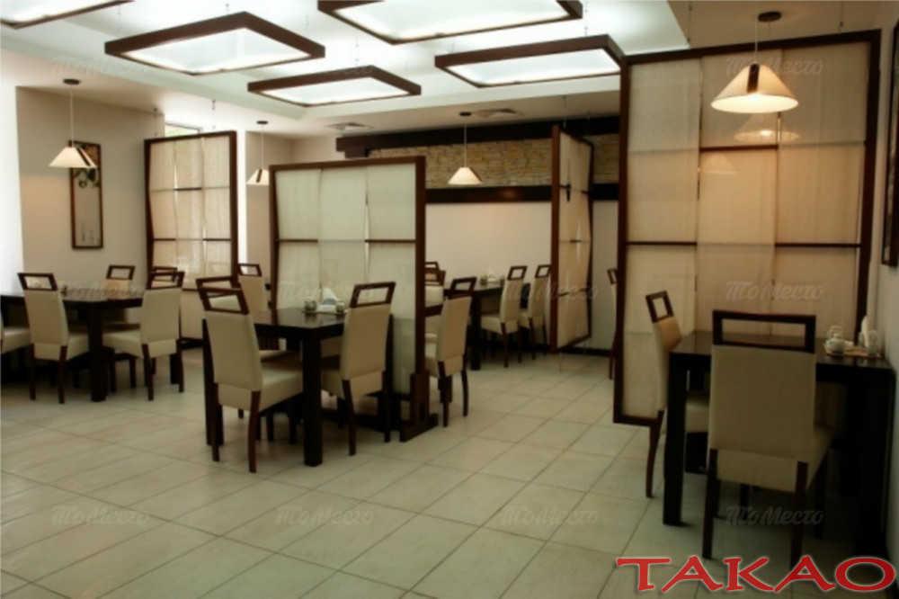 Меню ночного клуба, ресторана Такао на 7-й линии
