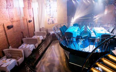 Банкетный зал ночного клуба Артек на улице Черняховского