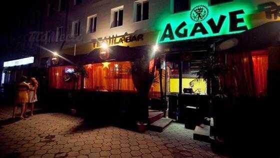Меню бара Agave (Агава) в переулке Центральном рынок