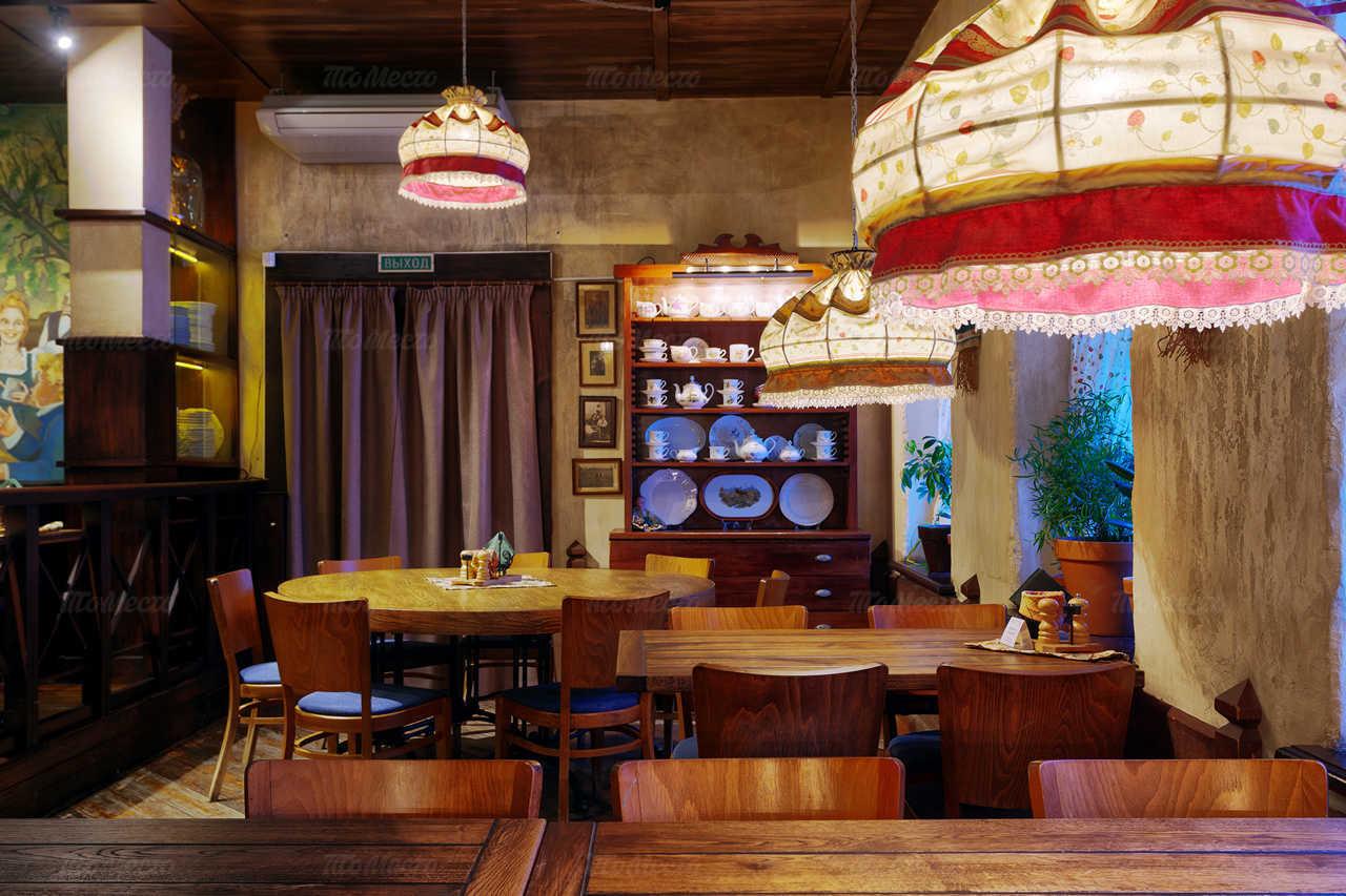 Меню пивного ресторана Pan Smetan на Восточной улице