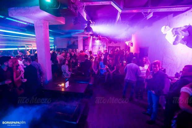 Меню бара, ночного клуба Boris Papa Bar (Борис Папа Бар) на улице Воеводина