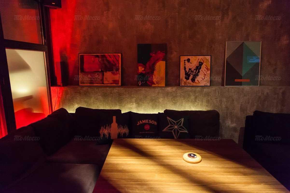 Меню ночного клуба, ресторана LIFT12 (ЛИФТ12) на улице 8 Марта