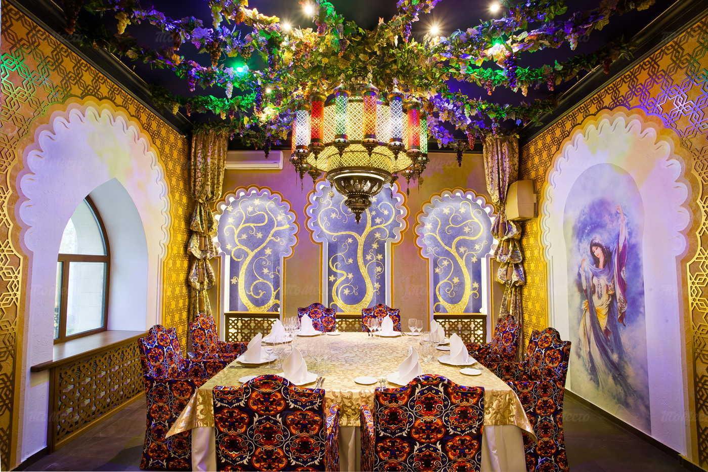 Меню ресторана Халиф на улице Мичуриной