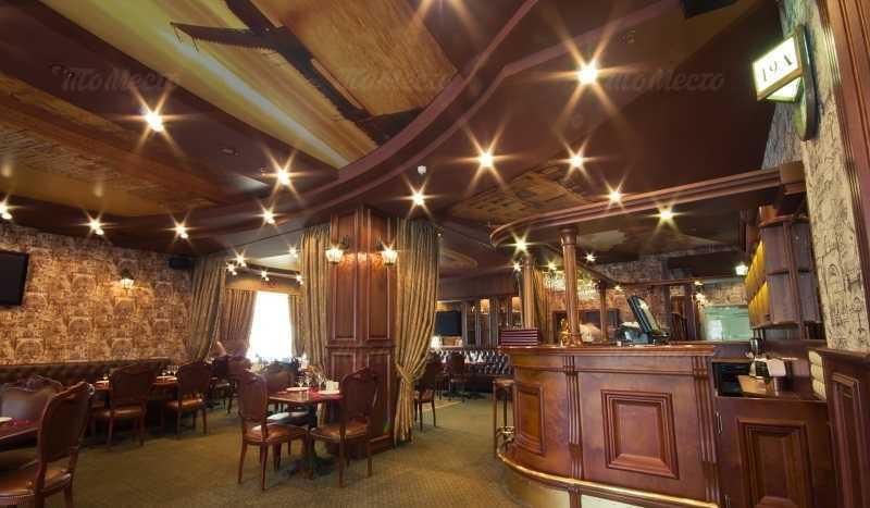 Меню кафе Петербург на улице Народной воли
