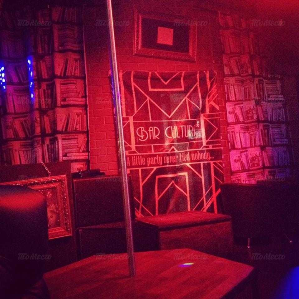 Меню бара, ночного клуба Cultura (Культура) на Хасановской улице