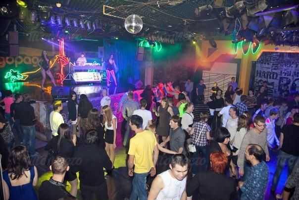Меню ночного клуба Эльдорадо на улице Дзержинского