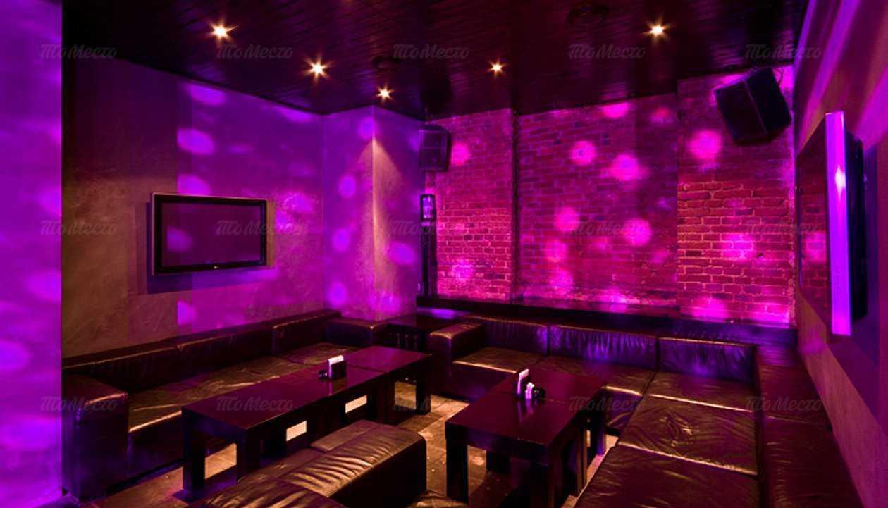 Меню ночного клуба Пушкин Central Club на улице 8 Марта