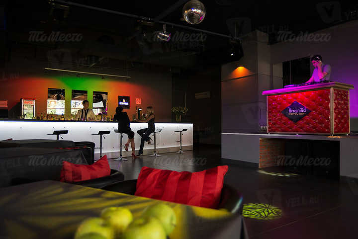 Меню бара Brusnika Party Bar (Брусника Party Bar) на Белореченской улице