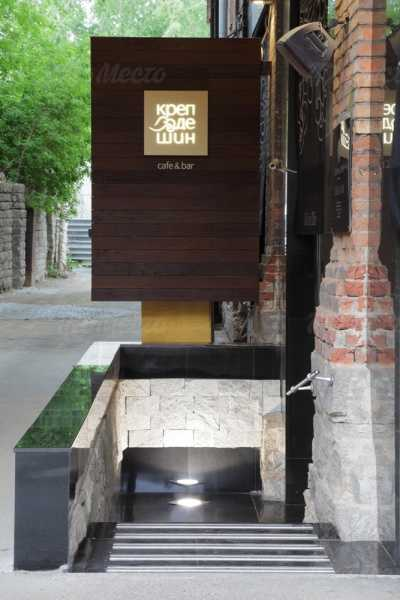 Меню ресторана Crepe de Chine (Крепдешин) на улице 8 Марта