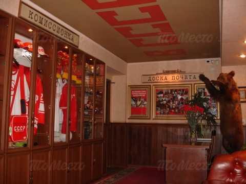 Меню ресторана СССР на Первомайской улице
