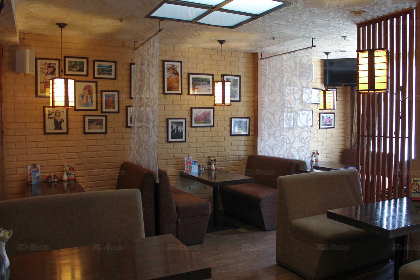 Меню бара, кафе, ресторана Япона мама на улице Радищева