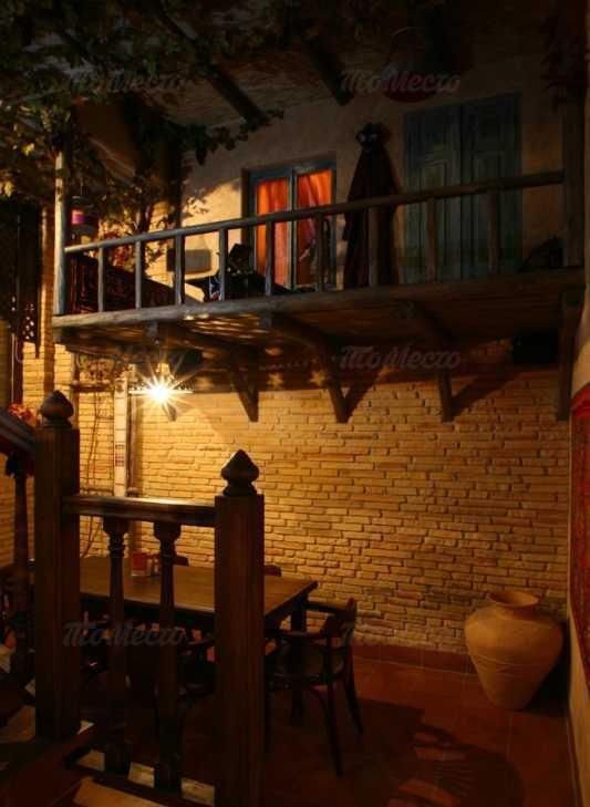 Меню кафе Нигора на улице Куйбышева