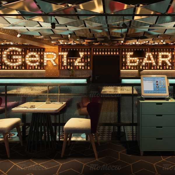 Меню бара, ресторана Gertz (Герц) на улице Николая Никонова