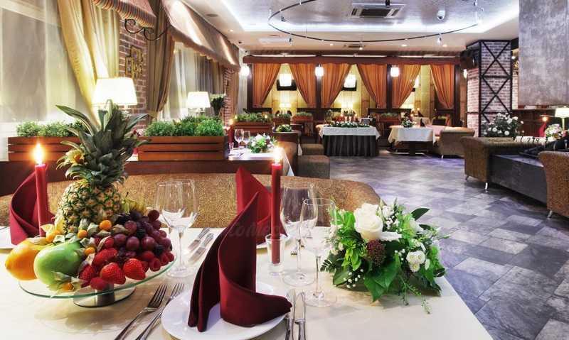 Меню ресторана Пале Рояль в Сибирском тракте
