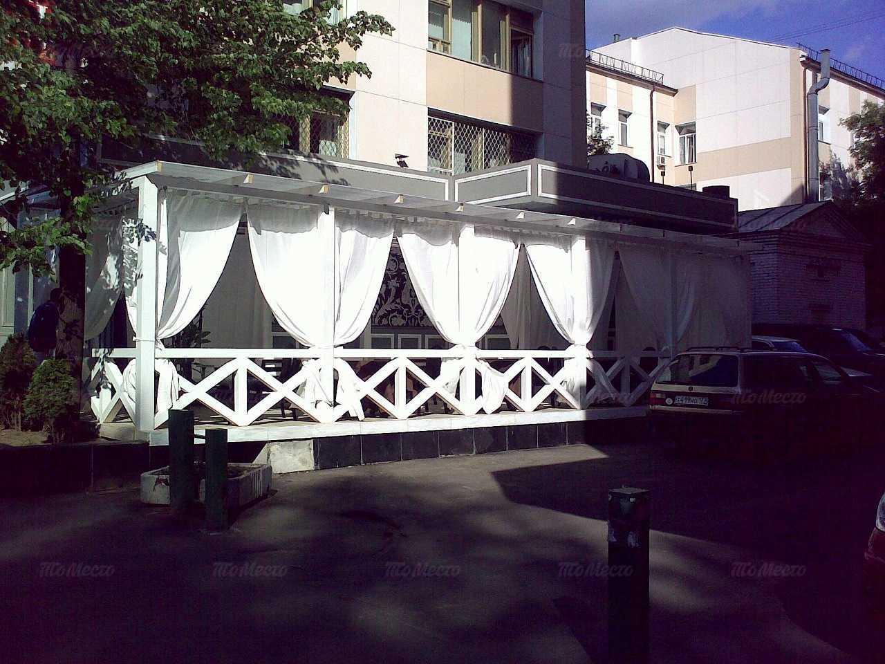 Меню кафе Emporio (Эмпорио) в 1-м Тверском-Ямском переулке