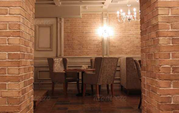 Меню ресторана Пижама на улице Антона Валека
