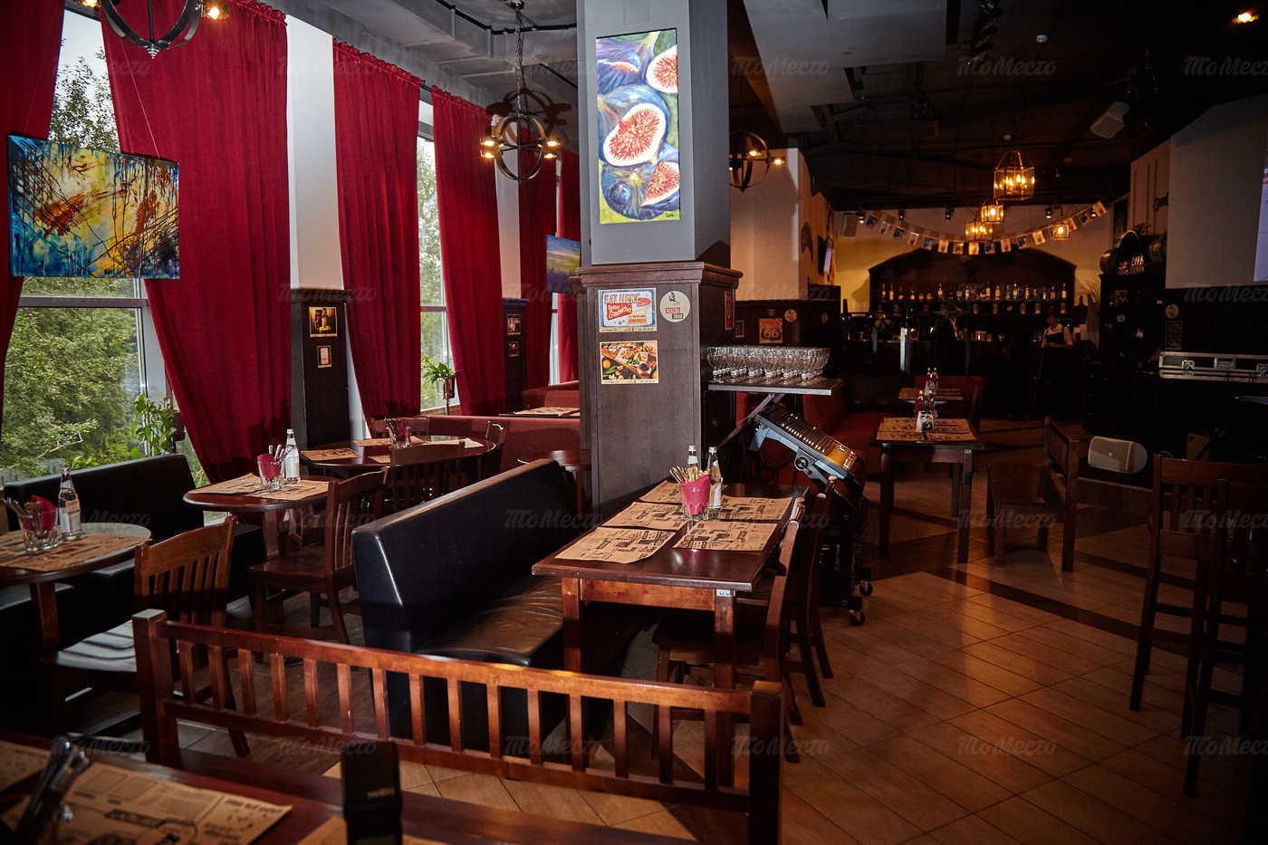 Меню пивного ресторана Frau Muller (Фрау Мюллер) на улице 8 Марта