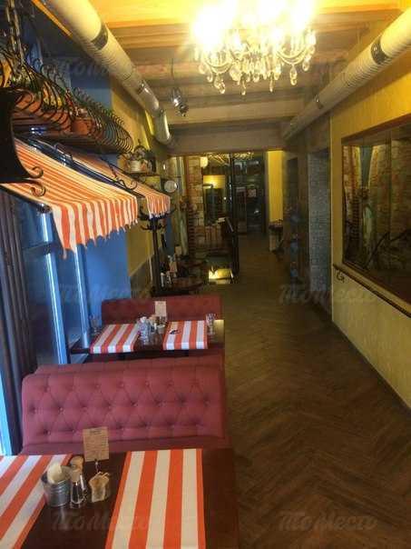 Меню кафе Бульвар в Газетном переулке